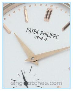 Replica Patek Philippe Watch